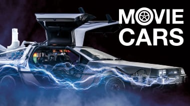 movie_cars